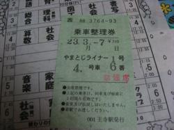 th_IMG_0059.jpg
