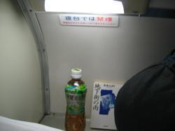 th_CN20110326_0007.jpg